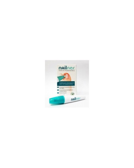 Nailner Repair Pen 4ml