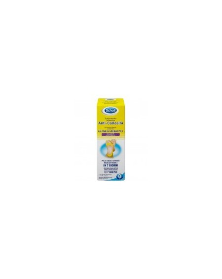 Dr. Scholl Hard Skin Reducing Cream 75ml