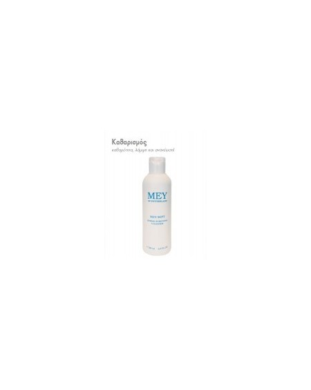 Mey MEYSEPT Dermo Purifying Cleanser 200ml