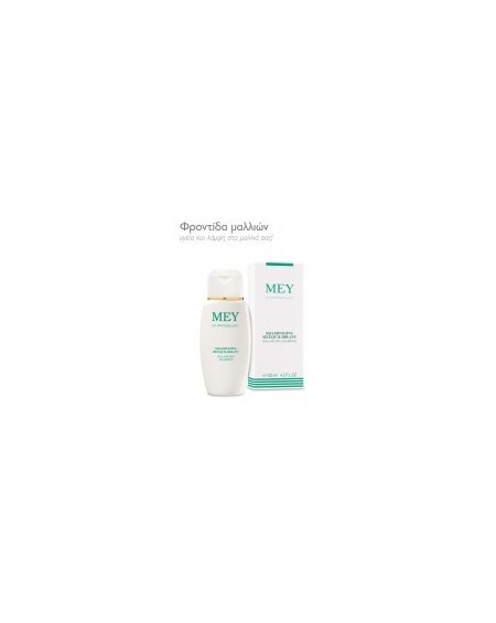 Mey Shampooing Requilibrante 125ml