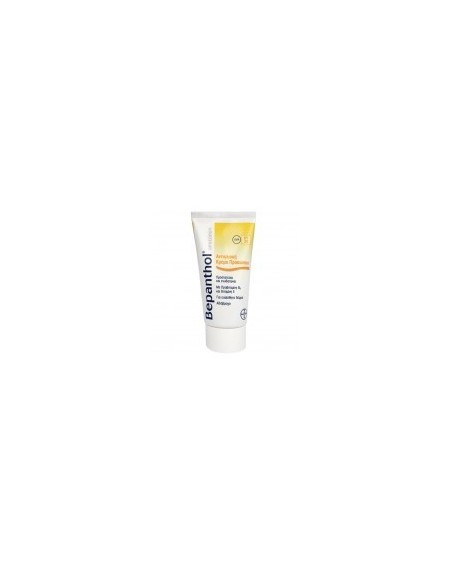 Bepanthol Sun Face Cream SPF30 75ml