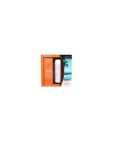 Avene Emulsion spf50+ 50ml & ΔΩΡΟ Eau Thermal Spring Water 50ml