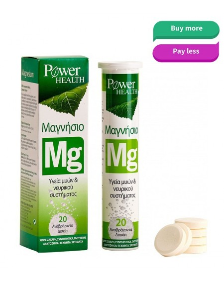 Power Health Magnesium 220mg 20tabs