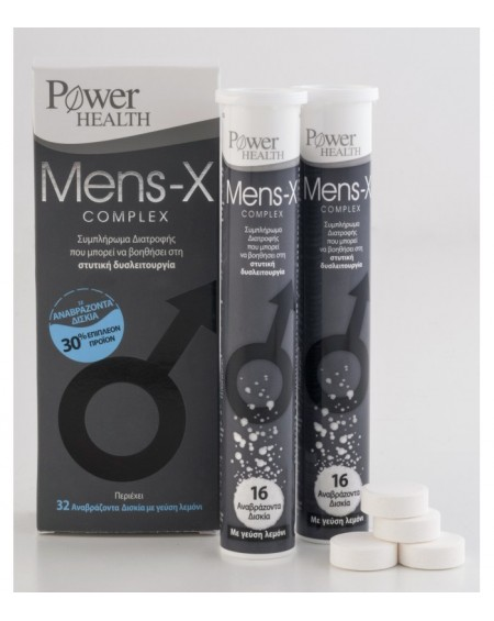 Power Health Mens-X Complex 32tabs