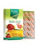 Power Health Multi+Multi extra 30disks