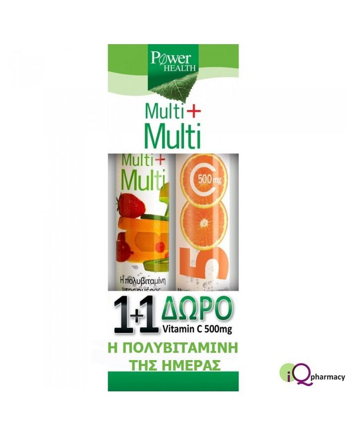 POWER HEALTH | MULTI + MULTI 1+1 ΔΩΡΟ | ΠΟΛΥΒΙΤΑΜΙΝΗ ΑΝΑΒΡΑΖΟΥΣΑ & ΜΑΖΙ VITAMIN C 500MG | 24 EFF. TABS