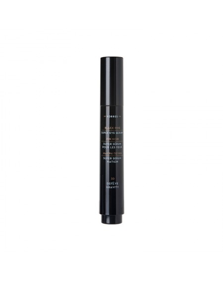 Korres 3D Sculpting Firming & Lifting Super Eye Serum 15ml