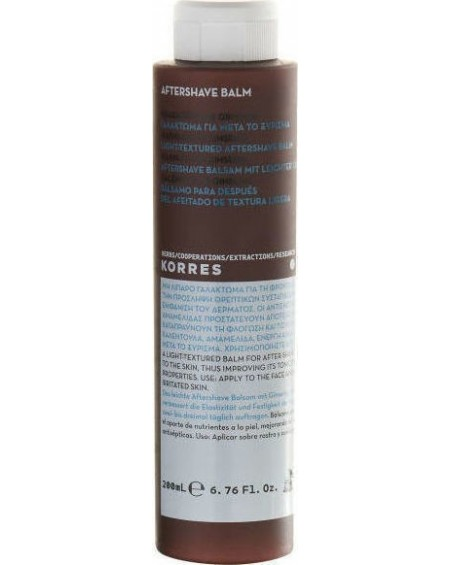 Korres After Shave Balm Calendula & Ginseng 200ml