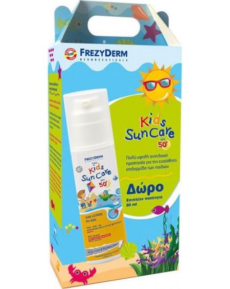 Frezyderm Kids Sun Care SPF50+ 150ml & 80ml