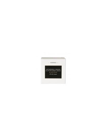 Korres Μαύρη Πεύκη Κρέμα Νύχτας για Όλους τους τύπους Δέρματος 40ml (ειδική τιμή)