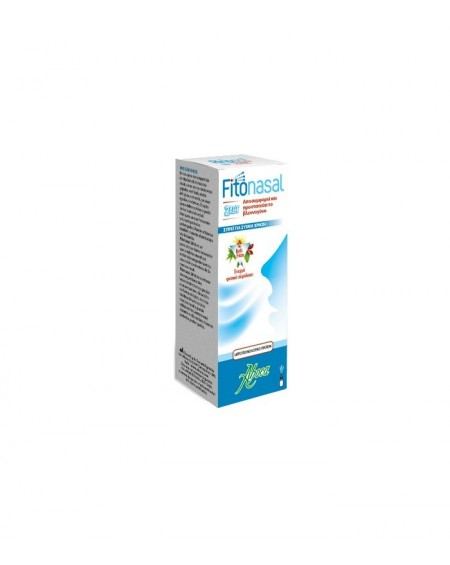 Aboca Fitonasal 2 Act Spray 15ml