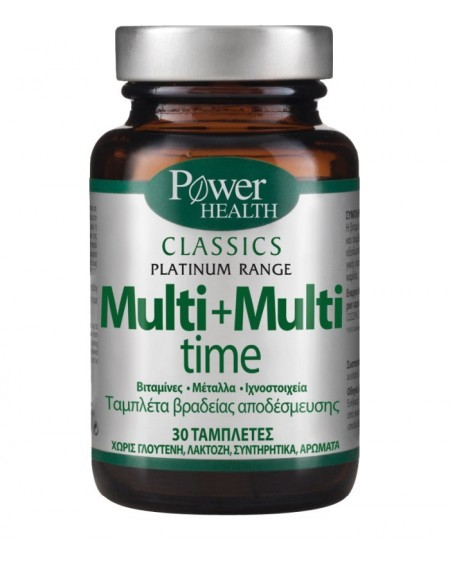 Power Health Classics Platinum Multi+Multi time 30 caps