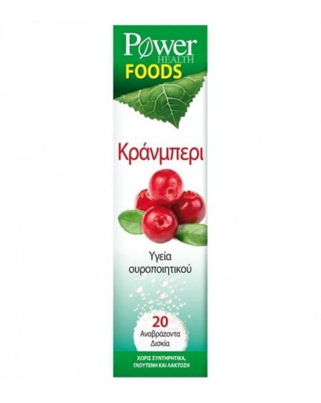 Power Health Cranberry 20 eff. tabs