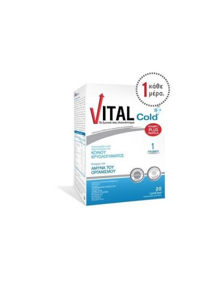 Vital Cold 20 LipidCaps