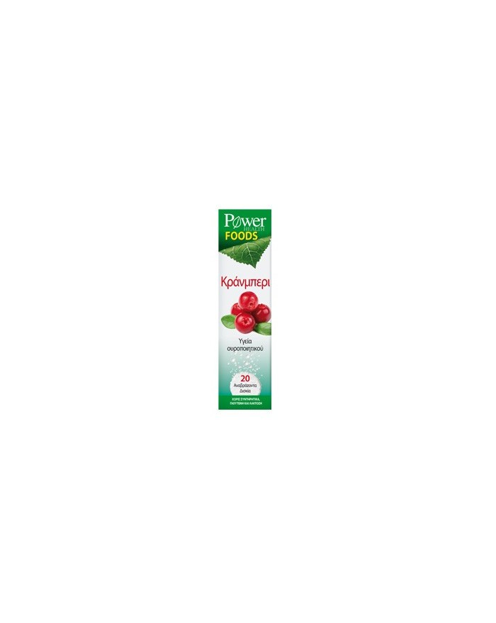 Power Health Foods Cranberry 20eff tabs