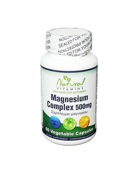 Natural Vitamins Magnesium Complex 500mg 60 ταμπλέτες