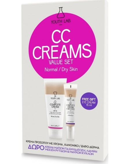 Youthlab CC Complete Cream Normal to Dry Skin SPF30 με Δώρο CC Complete Cream for Eyes 15ml