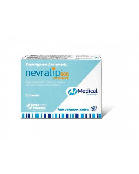 MEDICAL NEVRALIP 600 RETARD X 20 TABS