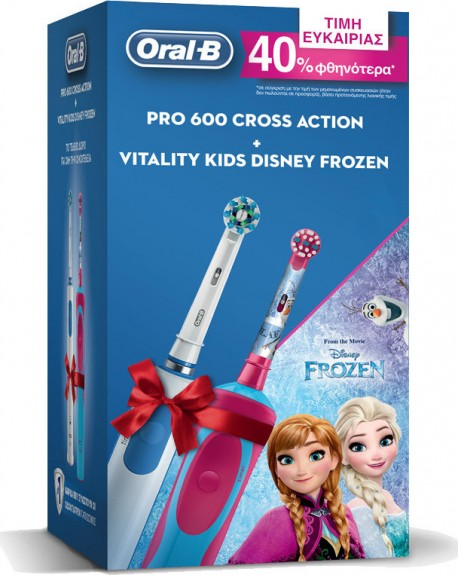 Oral-B Pro 600 Cross Action + Vitality Kids Frozen