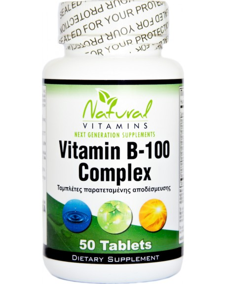 Natural Vitamins Vitamin B-100 Complex 50 ταμπλέτες